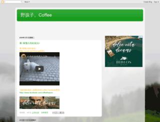 coffeethepom.blogspot.hk screenshot