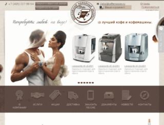 coffemoscow.ru screenshot
