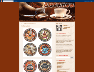 cofkapa.blogspot.com screenshot