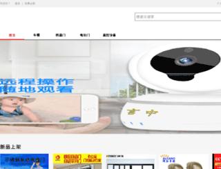 coft.cn screenshot