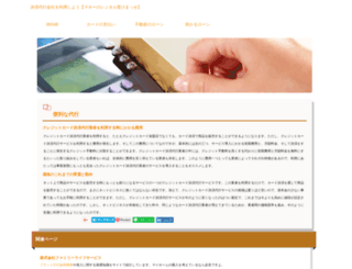 cognac-chartier.com screenshot