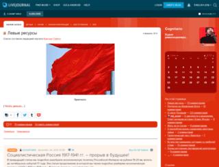 cognitario.livejournal.com screenshot