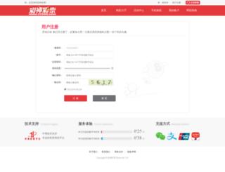 cognitelja.com screenshot