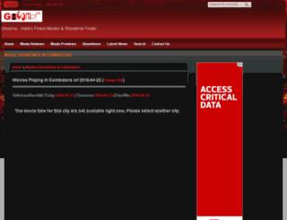 coimbatore.ghoomo.com screenshot