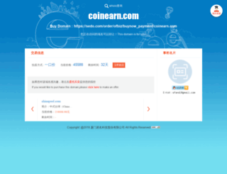 coinearn.com screenshot