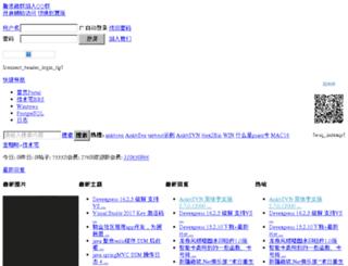 cokco.cn screenshot