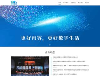 col.com screenshot