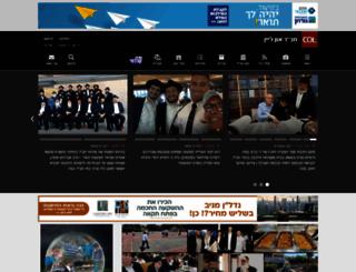 col.org.il screenshot