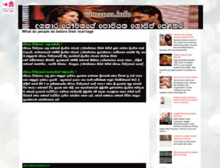 col2negg.blogspot.it screenshot