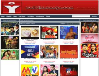col3tharunaya.com screenshot