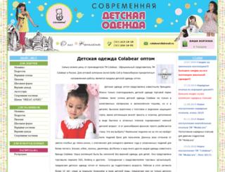 colabearsib.ru screenshot