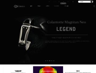 colantotte.co.kr screenshot