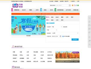 colatour.com.tw screenshot