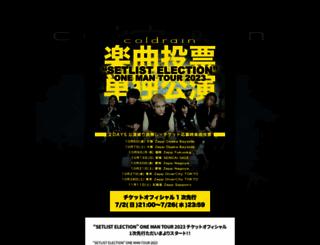 coldrain.jp screenshot