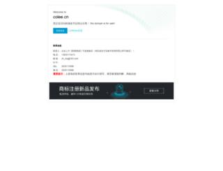 colee.cn screenshot
