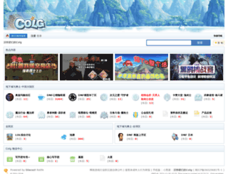 colg.cn screenshot