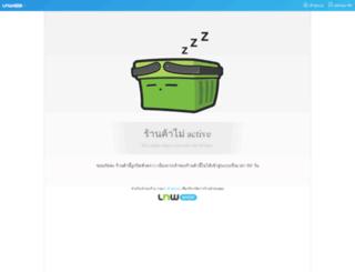 collagen6000.com screenshot