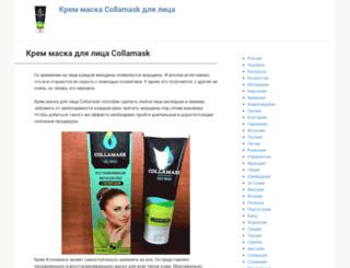 collamask-kupit.ru screenshot