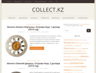 collect.kz screenshot
