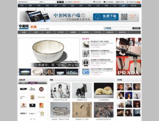 collection.chinaluxus.com screenshot
