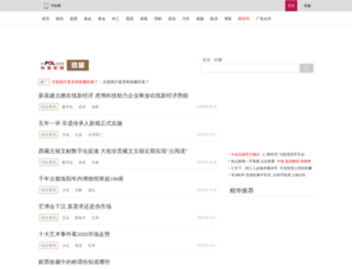 collection.cnfol.com screenshot