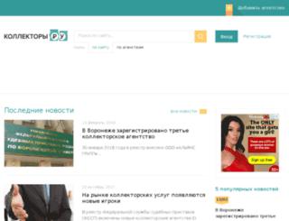 collectori.ru screenshot