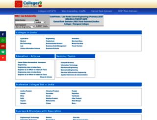 colleges9.in screenshot