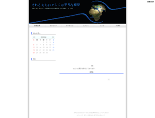 collie.syoyu.net screenshot