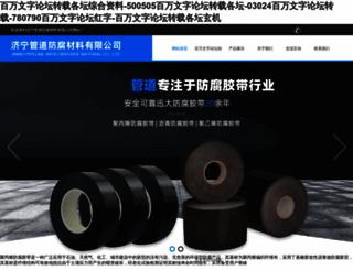 colomboinformer.com screenshot
