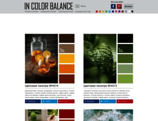 color.romanuke.com screenshot