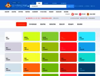 color.uisdc.com screenshot