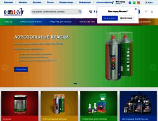 color1.ru screenshot