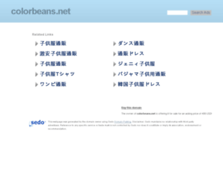 colorbeans.net screenshot