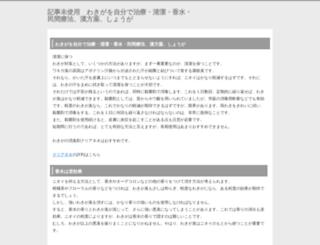 colorfulmarche.com screenshot