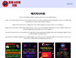 colorhits.com screenshot