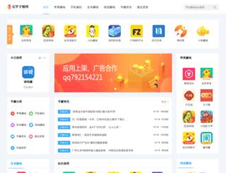 colornique.com.cn screenshot