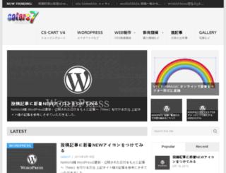colors7.net screenshot