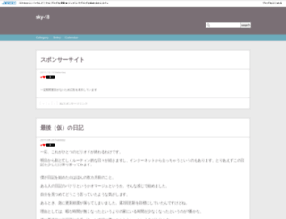 colorsky18.jugem.jp screenshot