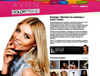 colortrend.cosmo.com.ua screenshot