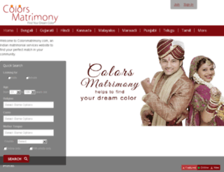 coloursmatrimonial.com screenshot