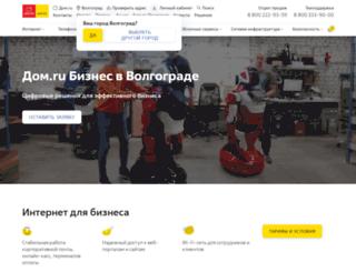 coltel.ru screenshot