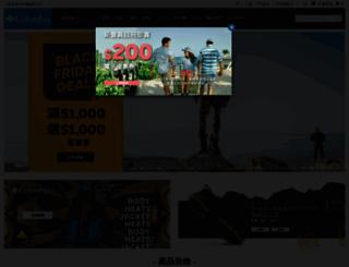 columbiasportswear.hk screenshot