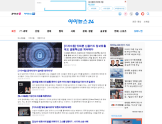 column.inews24.com screenshot