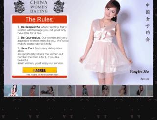 com--special-offer.info screenshot