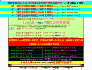 com-16.com screenshot