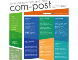 com-post.jp screenshot