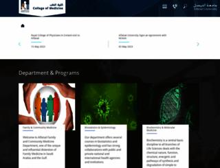 com.alfaisal.edu screenshot