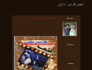 com.glxblog.com screenshot