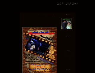 com.lxb.ir screenshot
