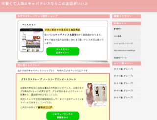 comandanterock.org screenshot